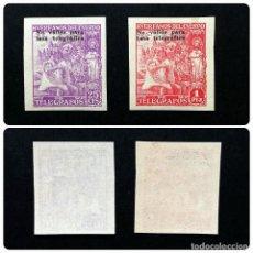 Sellos: ESPAÑA.AÑO 1938.HUERFANOS DE TELEGRAFOS-BENEFICENCIA.. Lote 111693267