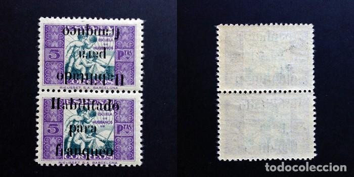 ESPAÑA.AÑO 1937.BENEFICENCIA./EMISIÓN DE ALTEA. (Sellos - España - Dependencias Postales - Beneficencia)