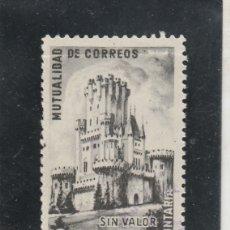 Sellos: ESPAÑA 1946-47 - MUTUALIDAD DE CORREOS - 2 PTAS - USADO. Lote 112375536