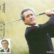 Sellos: TARJETA MÁXIMA DE SEVERIANO BALLESTEROS - GOLFISTA - DEPORTES. Lote 113111107