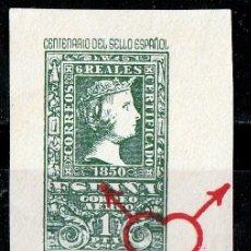 Sellos: FRAGMENTO ENTERO POSTAL 1950,CENTENARIO SELLO ESPAÑOL *MH.(18-111). Lote 113345695