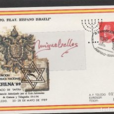 Sellos: SOBRE ENTERO Nº13 EXFILNA 89 -PERFORADO -SOBREIMPRESIÓN II EXPOSICIÓN HISPANO ISRAELI , TOLEDO 1994. Lote 114250927