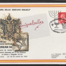 Sellos: SOBRE ENTERO Nº13 EXFILNA 89 -PERFORADO -SOBREIMPRESIÓN II EXPOSICIÓN HISPANO ISRAELI , TOLEDO 1994. Lote 114251087