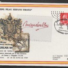 Sellos: SOBRE ENTERO Nº13 EXFILNA 89 -PERFORADO -SOBREIMPRESIÓN II EXPOSICIÓN HISPANO ISRAELI , TOLEDO 1994. Lote 114251103