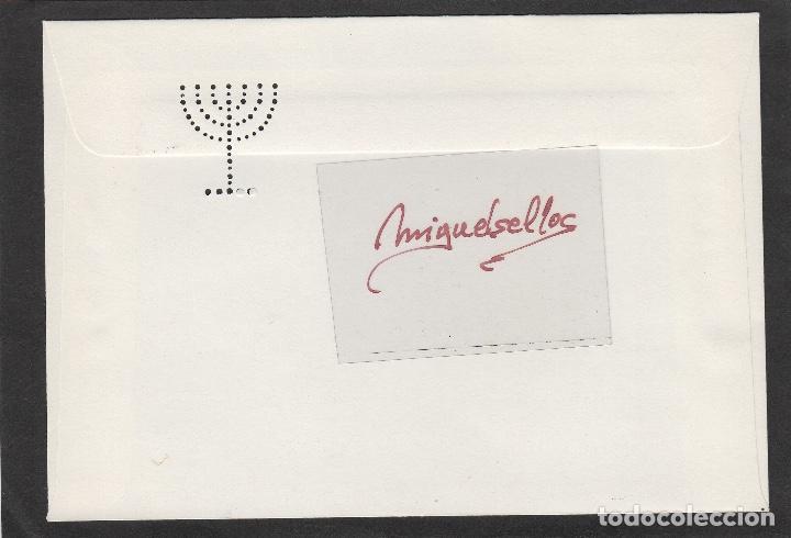 Sellos: SOBRE ENTERO nº13 EXFILNA 89 -PERFORADO -SOBREIMPRESIÓN II EXPOSICIÓN HISPANO ISRAELI , TOLEDO 1994 - Foto 2 - 114251103