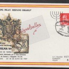 Sellos: SOBRE ENTERO Nº13 EXFILNA 89 -PERFORADO -SOBREIMPRESIÓN II EXPOSICIÓN HISPANO ISRAELI , TOLEDO 1994. Lote 114251147