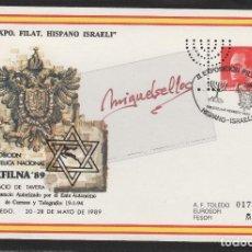 Sellos: SOBRE ENTERO Nº13 EXFILNA 89 -PERFORADO -SOBREIMPRESIÓN II EXPOSICIÓN HISPANO ISRAELI , TOLEDO 1994. Lote 114251183