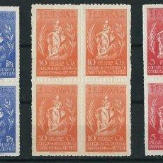 Sellos: ESPAÑA 1943 HUERFANOS DE CORREOS SERIE COMPLETA EN BLOQUES DE 4. Lote 114296763