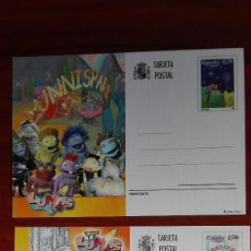 Sellos: TARJETA ENTEROPOSTAL 171/172 LOS LUNNIS 2005 NUEVAS. Lote 115063119