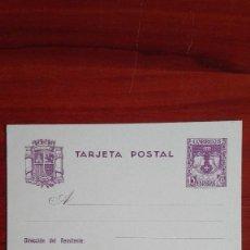 Sellos: ESPAÑA ENTEROPOSTAL EDIFIL 81 REYES CATÓLICOS NUEVA LUJO. Lote 115069307