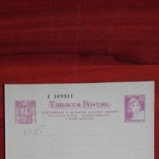 Sellos: ESPAÑA ENTEROPOSTAL EDIFIL 79 MATRONA 1938 NUEVA, BONITA. Lote 115070443