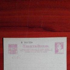 Sellos: ESPAÑA ENTEROPOSTAL EDIFIL 77 MATRONA NUEVA, BONITA 1938 . Lote 115071343