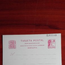 Sellos: ESPAÑA ENTEROPOSTAL EDIFIL 72 MATRONA NUEVA PRECIOSA, 1934 MUY ESCASA. Lote 115072339