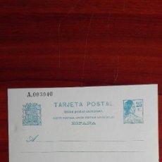 Sellos: ESPAÑA ENTEROPOSTAL EDIFIL 71 MATRONA NUEVA 1934 ESCASA. Lote 115072699