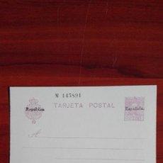 Sellos: ESPAÑA ENTEROPOSTAL EDIFIL 61 HABILITADA REPÚBLICA NUEVA PRECIOSA 1931. Lote 115074455