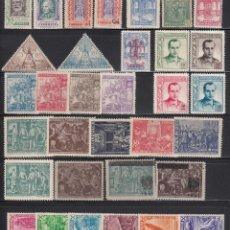 Sellos: BENEFICENCIA . 1937 - 1938 LOTE DE SELLOS NUEVOS , . Lote 115331875