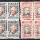 Sellos: BENEFICENCIA . 1937 EDIFIL Nº 12 , 13 , PAPEL CARTÓN , . Lote 115332803