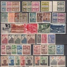 Sellos: BARCELONA . 1929 - 1945 LOTE DE SELLOS NUEVOS . Lote 115334975