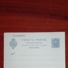 Sellos: ESPAÑA ENTEROPOSTAL EDIFIL 59 ALFONSO XIII SEGUNDA SERIE 1925 . Lote 115487963