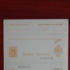 Sellos: ESPAÑA ENTEROPOSTAL EDIFIL 58 ALFONSO XIII TIPO VAQUER IDA Y VUELTA 1925 PRIMERA SERIE CATÁLOGO 240 . Lote 115488643