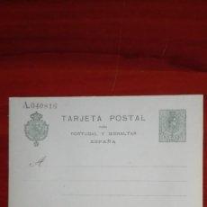 Sellos: ESPAÑA ENTEROPOSTAL EDIFIL 55 ALFONSO XIII TERCERA SERIE TIPO MEDALLÓN 1910 - 1921. Lote 115490927