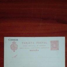 Sellos: ESPAÑA ENTEROPOSTAL EDIFIL 47 ALFONSO XIII SÉPTIMA SERIE TIPO CADETE 1904 CATÁLOGO 125 €. Lote 115493459