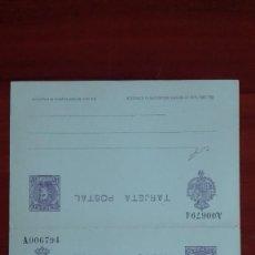 Sellos: ESPAÑA ENTEROPOSTAL EDIFIL 46 ALFONSO XIII SEXTA SERIE TIPO CADETE 1904 - 1905 IDA Y VUELTA . Lote 115493863