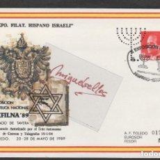 Sellos: SOBRE ENTERO Nº13 EXFILNA 89 -PERFORADO -SOBREIMPRESIÓN II EXPOSICIÓN HISPANO ISRAELI , TOLEDO 1994. Lote 115931759