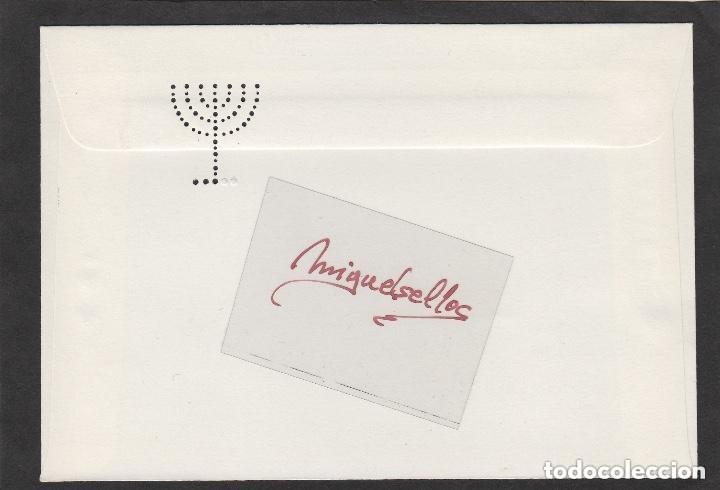 Sellos: SOBRE ENTERO nº13 EXFILNA 89 -PERFORADO -SOBREIMPRESIÓN II EXPOSICIÓN HISPANO ISRAELI , TOLEDO 1994 - Foto 2 - 115931759