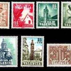 Sellos: PLAN SUR VALENCIA - NUEVOS - 11 VALORES. Lote 117345875
