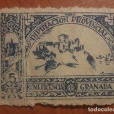 Sellos: DIPUTACIÓN DE GRANADA. BENEFICENCIA 5 CTS. Lote 116957351