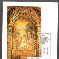 Sellos: TARJETA MAXIMA SAN ISIDRO LABRADOR CON MATASELLOS PRIMER DIA. Lote 117269015