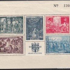 Sellos: ESPAÑA, BENEFICENCIA 1939 EDIFIL Nº 34 / ** / . Lote 118472895