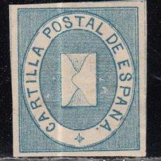 Sellos: ESPAÑA, FRANQUICIAS POSTALES, 1869 EDIFIL Nº 1 / * / . Lote 118624827