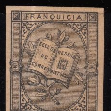 Sellos: ESPAÑA, FRANQUICIAS POSTALES, 1881 EDIFIL Nº 7. Lote 118625423