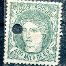 Sellos: EDIFIL 110 T. 400 MILÉSIMAS ALEGORIA DE ESPAÑA, CON TALADRO DE TELÉGRAFOS. Lote 118731724