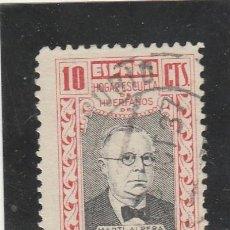 Sellos: ESPAÑA 1937 - EDIFIL NRO. 13 BENEFICENCIA - USADO. Lote 120000455