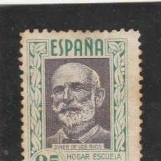 Sellos: ESPAÑA 1937 - EDIFIL NRO. 14 BENEFICENCIA - USADO -SEÑALES OXIDO. Lote 120000503