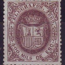 Sellos: AÑO 1869. TELEGRAFOS 30 NUEVO. ESCUDO ESPAÑA. VC 230 EUROS. Lote 120418115