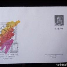 Sellos: SOBRE ENTERO POSTAL EDIFIL 15 * AÑO 1990. Lote 124085755