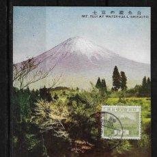 Sellos: TARJETA MAXIMA DE JAPON AÑO 1922 DEL MONTE FUJI SIN USAR. Lote 124660267