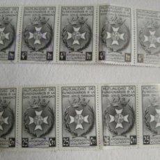Sellos: MUTUALIDAD DE FUNCIONARIOS DE LA DIRECCION GENERAL DE SANIDAD. 4,75 PTS.. Lote 126813855