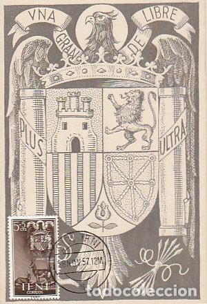 IFNI EDIFIL 132, ESCUDO DE ESPAÑA (FRANQUISTA), TARJETA MÁXIMA SANTA ISABEL 28-11-1957 RARISIMA (Sellos - España - Dependencias Postales - Tarjetas Máximas)