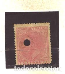 ESPAÑA 1879 - EDIFIL NRO. 207TELEGRAFOS - - SIN GOMA - SEÑAL OXIDO (Sellos - España - Dependencias Postales - Telégrafos)