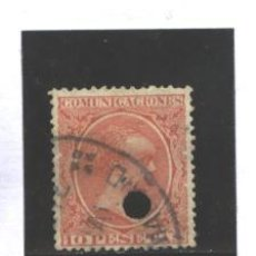 Sellos: ESPAÑA 1889-1899 - EDIFIL NRO. 228 T- ALFONSO XIII - USADO. Lote 128539871