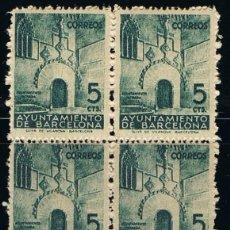 Sellos: BARCELONA 1938 (19) PUERTA GOTICA DEL AYUNTAMIENTO DE BARCELONA (NUEVO) PACK DE 4. Lote 129211371