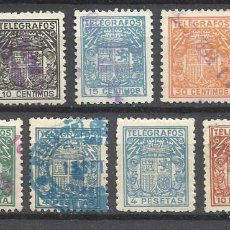 Sellos: 9071-ESPAÑA SERIE COMPLETA+ VARIEDAD TELEGRAFOS 1932 Nº68/75 EDIFIL Y Nº68/75 YVERT.2ª REPUBLICA ESP. Lote 130930572