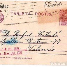 Sellos: TARJETA ENTERO POSTAL DE LA REPUBLICA.. Lote 131697706
