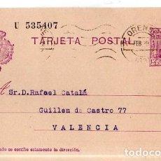 Sellos: TARJETA ENTERO POSTAL DE LA REPUBLICA.. Lote 131697726