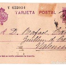 Sellos: TARJETA ENTERO POSTAL DE LA REPUBLICA.. Lote 131697762